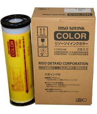 Краска для ризографа желтая FR / GR / RA / RC / RN / RP / V8000 YELLOW S-4391E (1000 мл)
