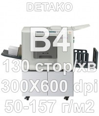 Ризограф RISO CV 3230