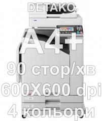 Принтер ComColor FT 5000