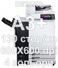 Принтер ComColor GD 7330