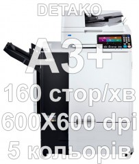 Принтер ComColor GD 9631