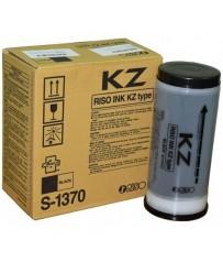 Фарба чорна S-1370E KZ (800мл)