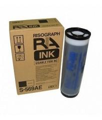 Фарба чорна S-569 RA/RC (1000мл)